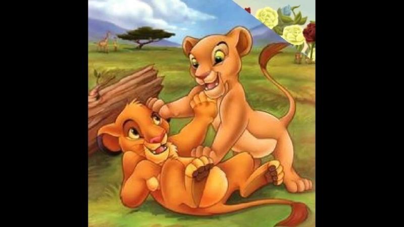 Simba x Nala Tribute