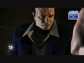 Человек-Паук | Дополнение «Войны банд» | PS4
