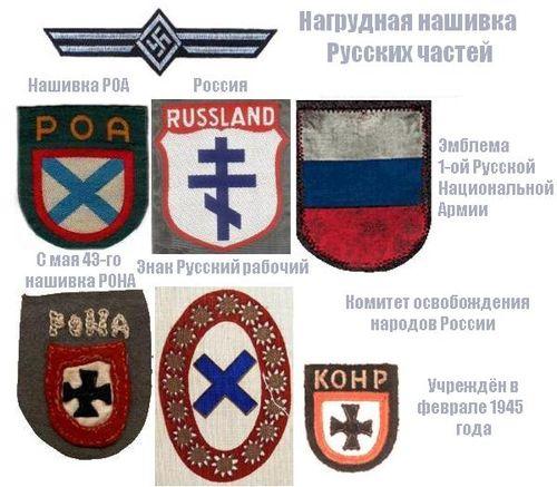 Координаторы террористов обещают отправить подкрепление в заблокированный Славянск - Цензор.НЕТ 3349