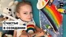 Девочка с редким заболеванием рисует и поет – интервью с Катей Бородулькиной ТОК