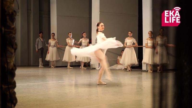 Изнанка балетного искусства
