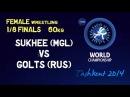 1/8 finals - Female Wrestling 60 kg - T SUKHEE (MGL) vs N GOLTS (RUS) - Tashkent 2014