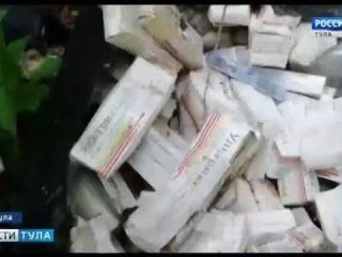 Вести Тула. В Туле разыщут медучреждение, препараты из которого выбросили на берег реки - Вести 24