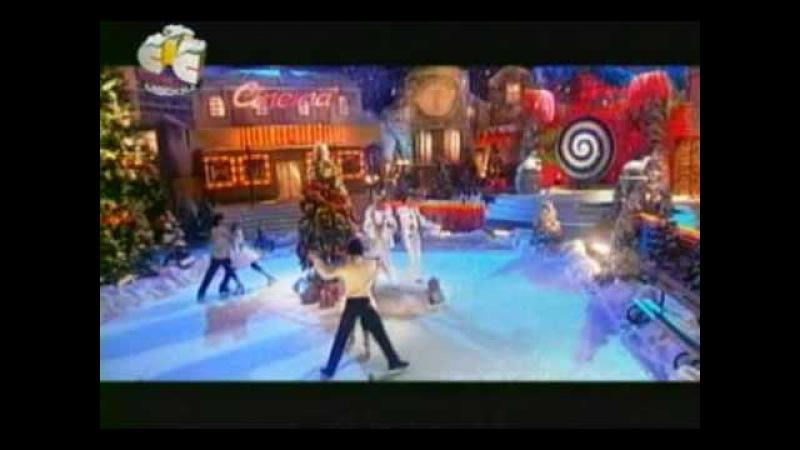 Smash В Топалов С Лазарев Last Christmas Съёмка 2004 эфир 2005 Телеканал СТС Новый год
