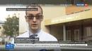 Новости на Россия 24 Здоровье за миллиард в Чебоксарах открыли хирургический комплекс онкоцентра