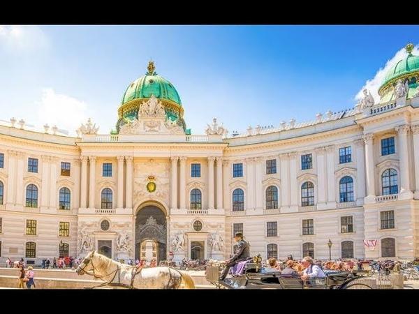Дворец Хофбург Вена Австрия / Hofburg Palace Vienna Austria 4K Ultra HD