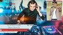 DJ APERO MRE - Gitem Sirum Es 2018/Audio Remix/ Muz-Kavkaz