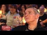 Дмитрий Волхов в Comedy Club. Exclusive (20.04.2014)