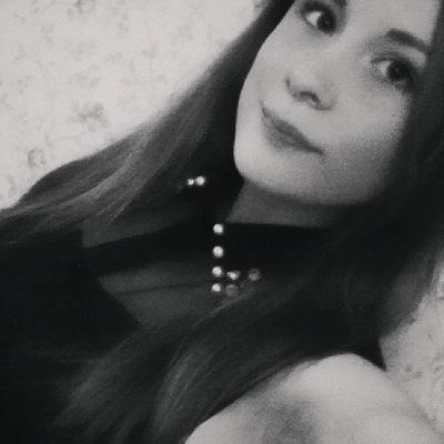 Татьяна Теслякова, Хабаровск