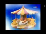 ♫ Спят усталые игрушки песня _ Спокойной ночи, малыши! (English Subtitles)