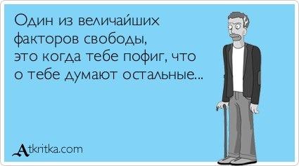 http://cs405922.userapi.com/v405922232/34a8/6FaHs1hInUI.jpg