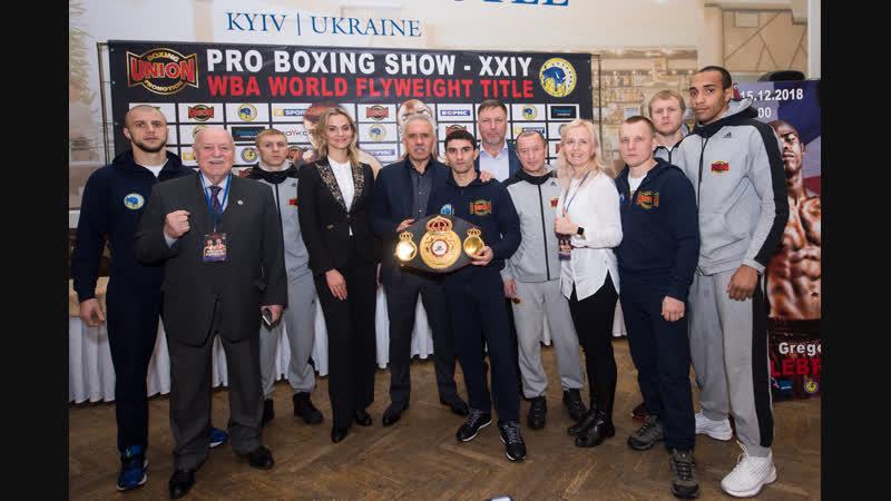 Пресс-конференция и процедура взвешивания накануне боя за звание чемпиона мира WBA между Артемом Далакяном и Грегорио Леброном