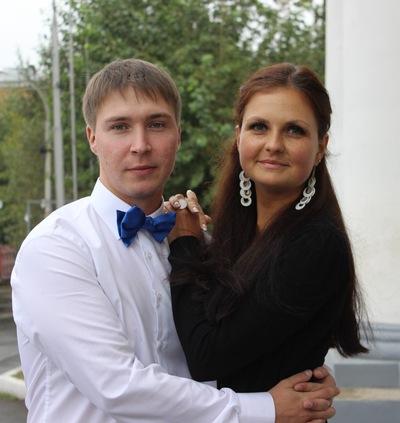 Ирина Новикова, 6 января 1988, Екатеринбург, id121411521