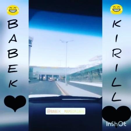 Elvin Grey on Instagram: ❤ Ой Бабек ❤💖
