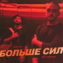 Александр Морозов фото #2