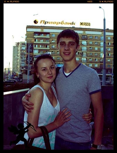 Кирилл Козырев, 8 апреля , Минск, id49360677