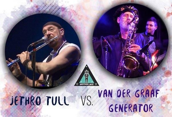 Музыкальная битва: Van der Graaf Generator vs Jethro Tull