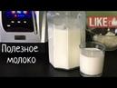 Миндальное молоко за 2 минуты в блендере Dream Modern