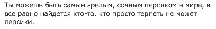 Виктория Клопова |