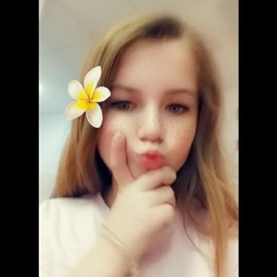 Катя Перфильева