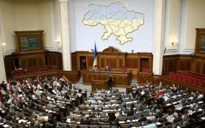 Рада должна обратиться к ЕП с просьбой рассмотреть вопрос безвиза на следующей неделе, - Ирина Геращенко - Цензор.НЕТ 4964