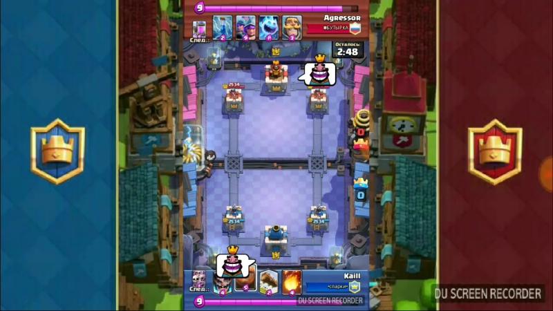 Clash Royale the clan -СПАРКИ-