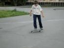 Mike v kik flip 2004г