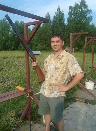 Дмитрий Мустаев, 6 февраля 1984, Йошкар-Ола, id98650400