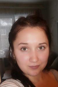 Оксана Исаева, 24 апреля 1987, Красновишерск, id196017859