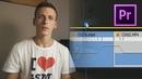COOLER SPEED RAMPING EFFEKT - GeschwindigkeitTransition - SloMo Effekt in Premiere Pro | TUTORIAL
