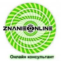Αнтонина Μедведева, 6 июня , Санкт-Петербург, id208028065
