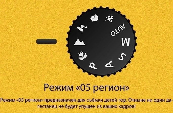 http://cs14108.vk.me/c413429/v413429605/60fa/m3ivLiqN3ok.jpg