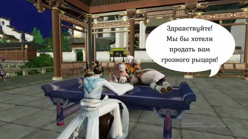 Сказ о том, как мы с Тори продавали Лекса))