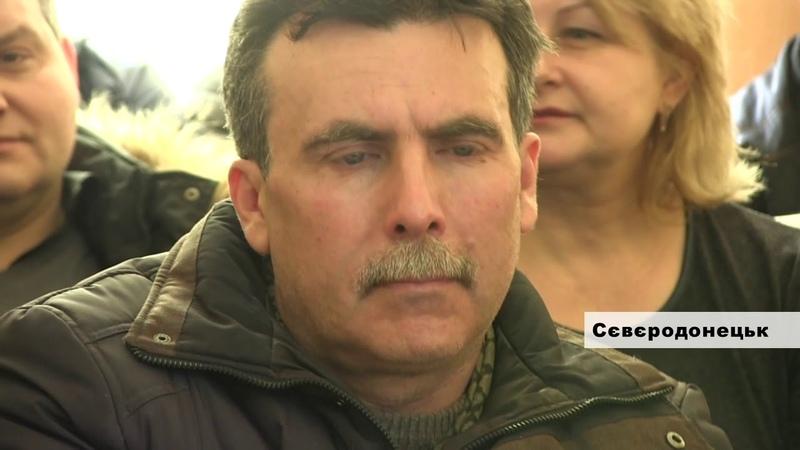 Засідання 60 ї позачергової сесії Сєвєродонецької міської ради