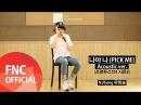 N.Flying 엔플라잉 유회승 – 나야 나 PICK ME 프로듀스 101 시즌2 메인 테마곡 Acoustic Ver.