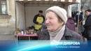 В Евпатории открылась ярмарка меда