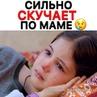 """🔝Мир Скаℨочного Кино✨ auf Instagram: """"Такая малышка 😍😭 А как сдержанно плачет то 😅 Весь фильм умилялась с неё 😍 🎬Брат Баджранги (2015) 💭История о..."""