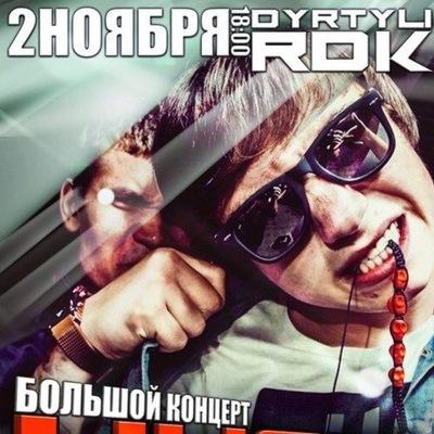 Антон Синай, 11 октября , Уфа, id173778676