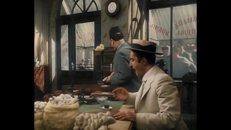 Аршин Мал Алан. (1945)