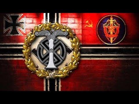 Аненербе темная тайна третьего рейха, за которую боролись ведущие разведки мира