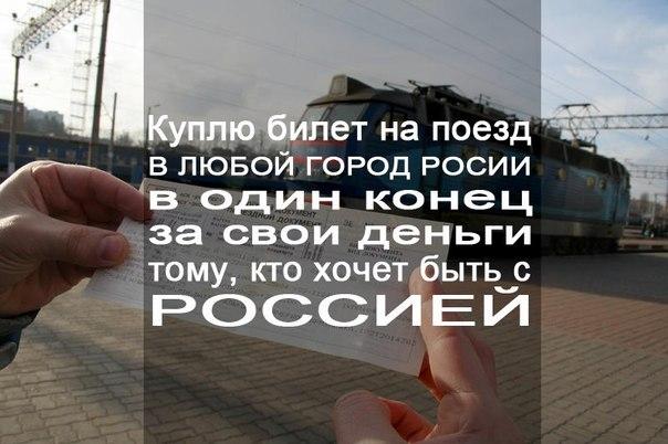 """В Стаханове 5000 человек в окружении террористов 18 часов стояли в очереди за """"гуманитаркой"""" - Цензор.НЕТ 3730"""