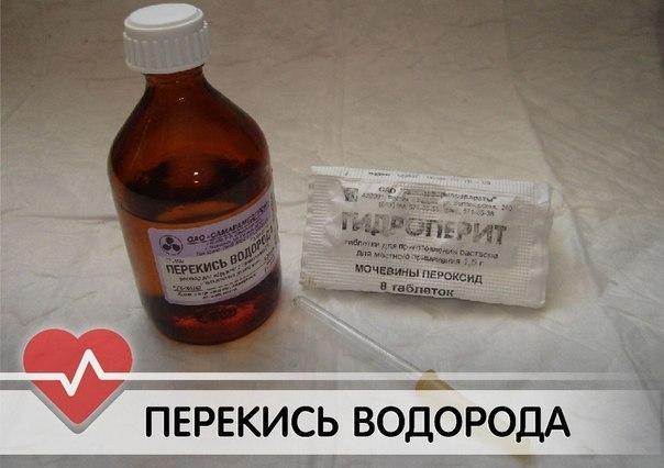 неумывакин лечение содой от паразитов