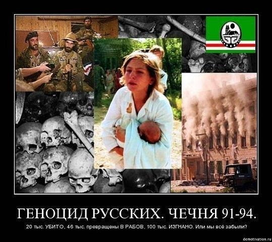 смотреть казнь русских солдат в чечне