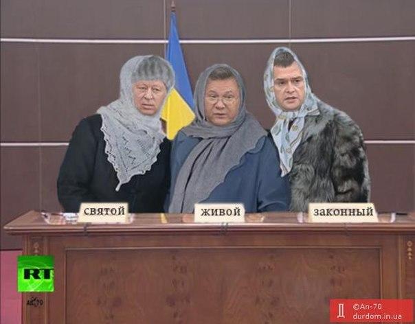 Экс-генпрокурор Пшонка оказался гражданином России - Цензор.НЕТ 6507