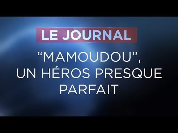 """""""Mamoudou"""", un héros presque parfait - Journal du Mardi 29 Mai 2018"""