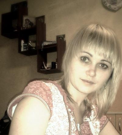 Олеся Величко, 5 июня 1998, Томск, id141529420