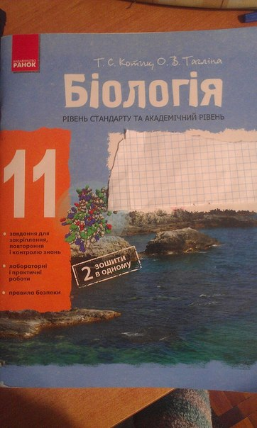 10 класс габриелян химия 9 класс