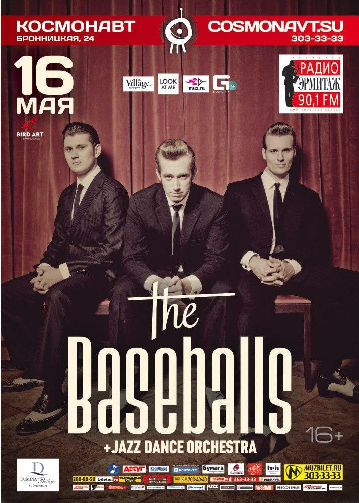 16.05 The Baseballs в Космонавте!!!