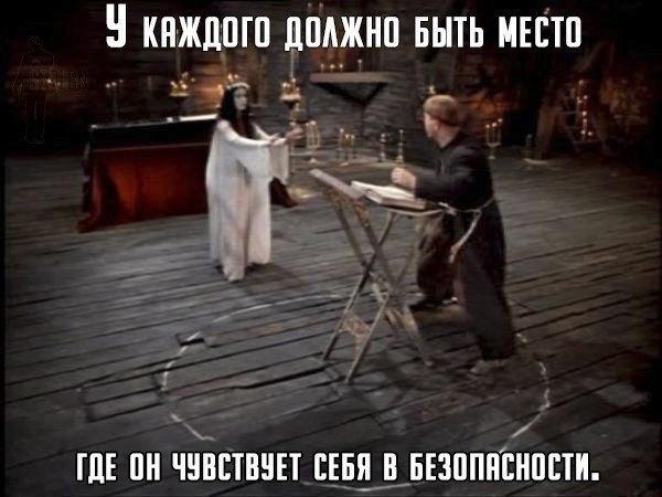 http://cs421523.vk.me/v421523440/8820/lwOWbGPZ0Pw.jpg