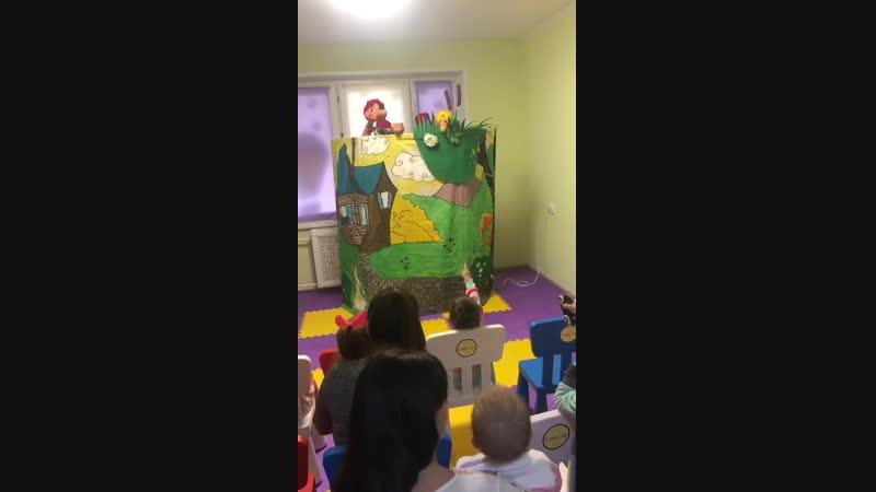 Спектакль-игра Гусёнок